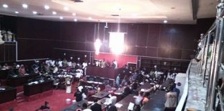 Imo state Assembly