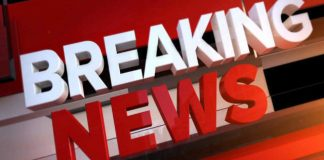 Breaking News CAN Chairman Abducted by unknown gunmen