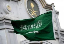 Saudi Arabia Executes Three Soldiers Sentenced For 'High Treason