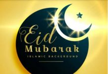 Eid ul Fitr 2021 Eid ul Fitr Wishes, Eid ul Fitr Messages, To Share To Loved Ones