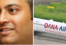 Dana Air MD Fraud Happenings In Court On Wednesday